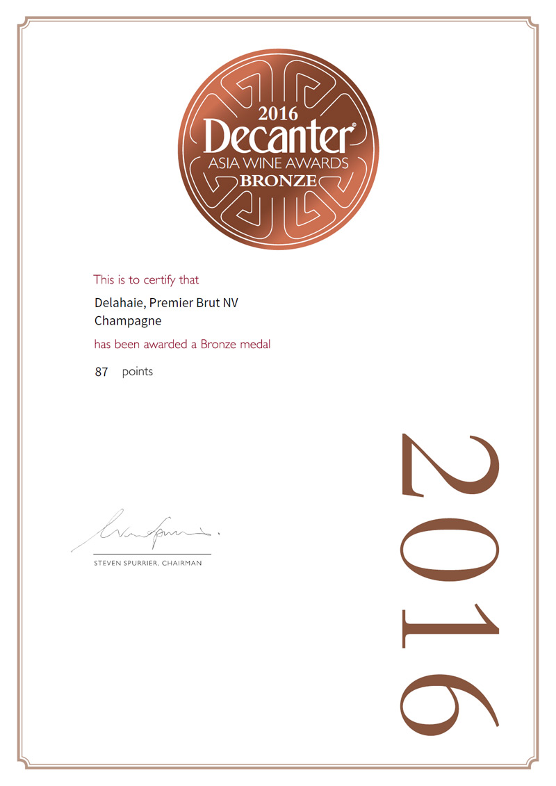 Decanter - Asia wine awards 2016